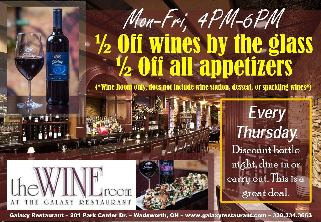 Happy Hour Promotions For The Wine Room The Galaxy